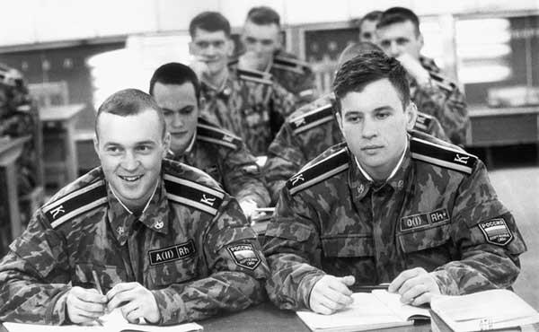 Военно учебные заведения